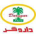 darogar